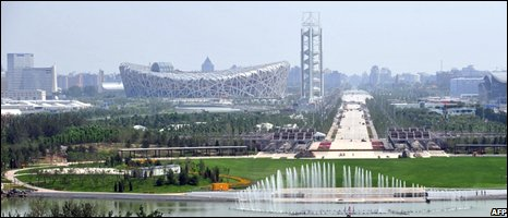 View of Beijing's Olympic Green
