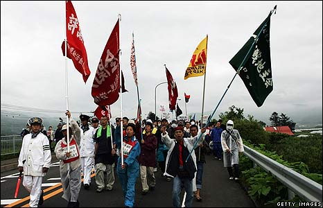 Anti-G8 protest march in Japan