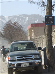 A street sign in Afghanistan