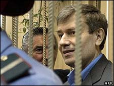 Grigory Grabovoi in court, 7 July 2008