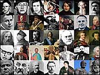 Фото с сайта namesofrussia.ru