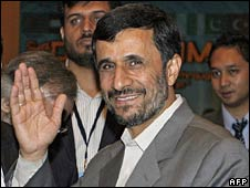Iran's President Mahmoud Ahmadinejad at the D8 summit in Malaysia on 8 July 2008