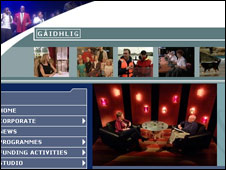 Gaelic Media Service website