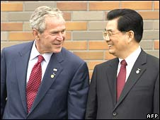 George W Bush and Hu Jintao at G8 on 9 July 2008