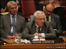 Russia's UN ambassador Vitaly Churkin speaks at UN - 11/7/2008
