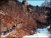 منتجع جبل كومجانج في كوريا الشمالية
