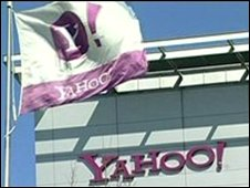 Yahoo building and flag