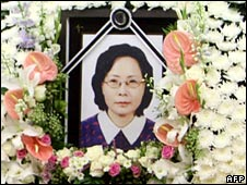 A memorial to Park Wang-ja, 53, a South Korean housewife shot dead by a North Korean soldier while on holiday in the North, at a hospital in Seoul on Sunday