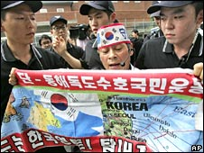 The fresh claim sparked protests outside the Japanese embassy in Seoul on Monday
