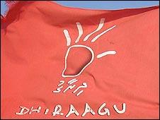Dhiraagu flag (Pic: Steve Donlan)