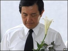 President Ma Ying-jeou observes a minute of silence to pay respect to the thousands of people killed during the white terror era