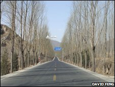 Picture: David Feng - A road on the outskirts of Beijing in the winter