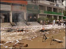 Aftermath of protest outside Islamabad stock exchange