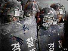 South Korean riot police
