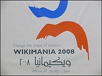 Logo de Wikimanía 2008 (Foto: Matías Zibell)