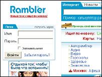 У меня взломали почтовый ящик на Рамблере, с которого я все письма