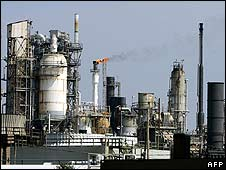 Oil refinery in Texas (file image)