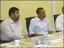 Barack Obama with Gul Agha Shirzai - 19/7/08