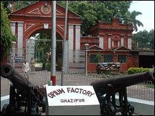 Opium factory, Ghazipur