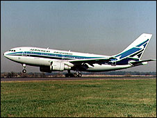 Airbus aircraft in Aerolineas Argentinas colours