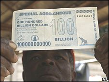 Zimbabwe's new Z$100bn note, 22 July 2008