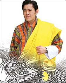 Jigme Khesar Namgyel Wangchuck