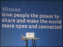 Facebook mission statement