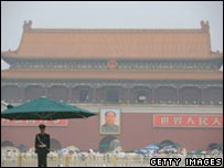 Beijing's Tiananmen Square is shrouded in smog on Monday