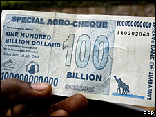 Zimbabwe's Z$100bn note, 22 July 2008