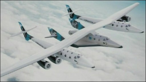 Virgin Galactic 'Mothership'