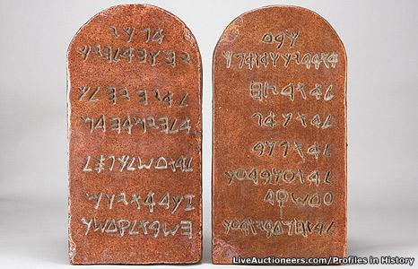 Ten Commandments from The Ten Commandments