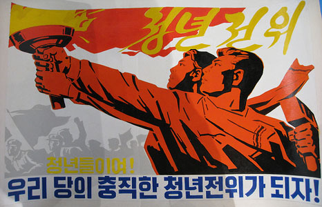 North Korean poster