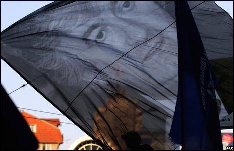 Flag bearing image of Radovan Karadzic