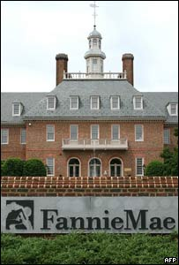 La sede de Fannie Mae