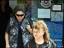 Radovan's Karadzic's daughter Sonja and wife Ljiljana Zelen Karadzic in Pale, 30 July 2008