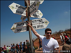 Israeli holidaymakers on Golan Heights