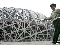 Bird's nest stadium Beijing