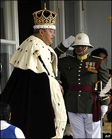 King George Tupou V at his coronation