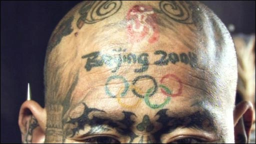 Meet Liu, an unemployed man living in Beijing, who has Olympic tattoos on