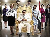 لقطة من الدعاية التلفزيونية لبيت صدام على البي بي سي