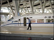 A new high-speed train waits at Beijing South station on 1 August 2008