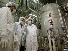 Iranian nuclear facility at Isfahan (file photo)