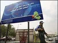 لافتات تدعو المواطنين للتسجيل في قوائم الانتخابات
