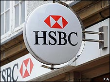 HSBC bank branch