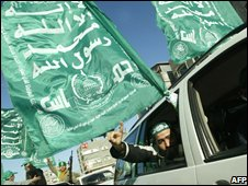 Hamas celebrations after 2006 election victory
