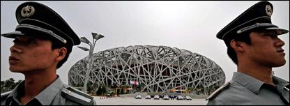 اجراءات امن مشددة حول ستاد بكين