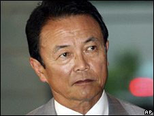 Taro Aso, pictured on 1 August 2008