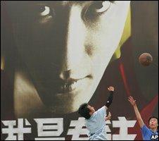 poster of liu xiang
