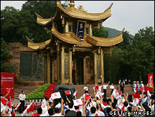 The Olympic torch relay passes through Sichuan province, 4 Aug
