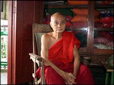 U Pyinya Wanttha